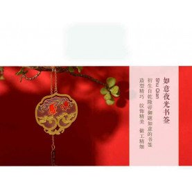 Metal noctilucence bookmark
