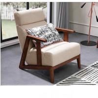 Krzesło rekreacyjne z litego drewna